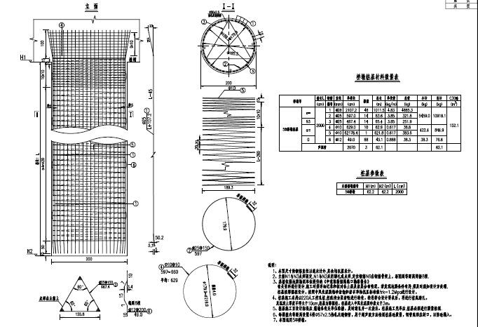 2017年设计不对称跨径39+39m带顶棚钢箱梁L型人行天桥设计图纸81页_7