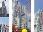 装配式混凝土结构设计与施工