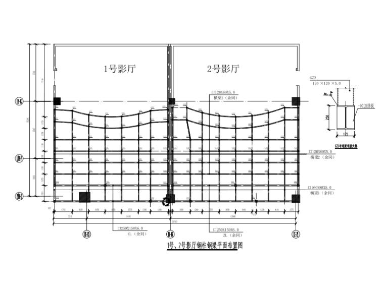 大型影院看台钢结构施工图