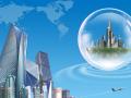房地产公司全套管理制度及流程(共333页)