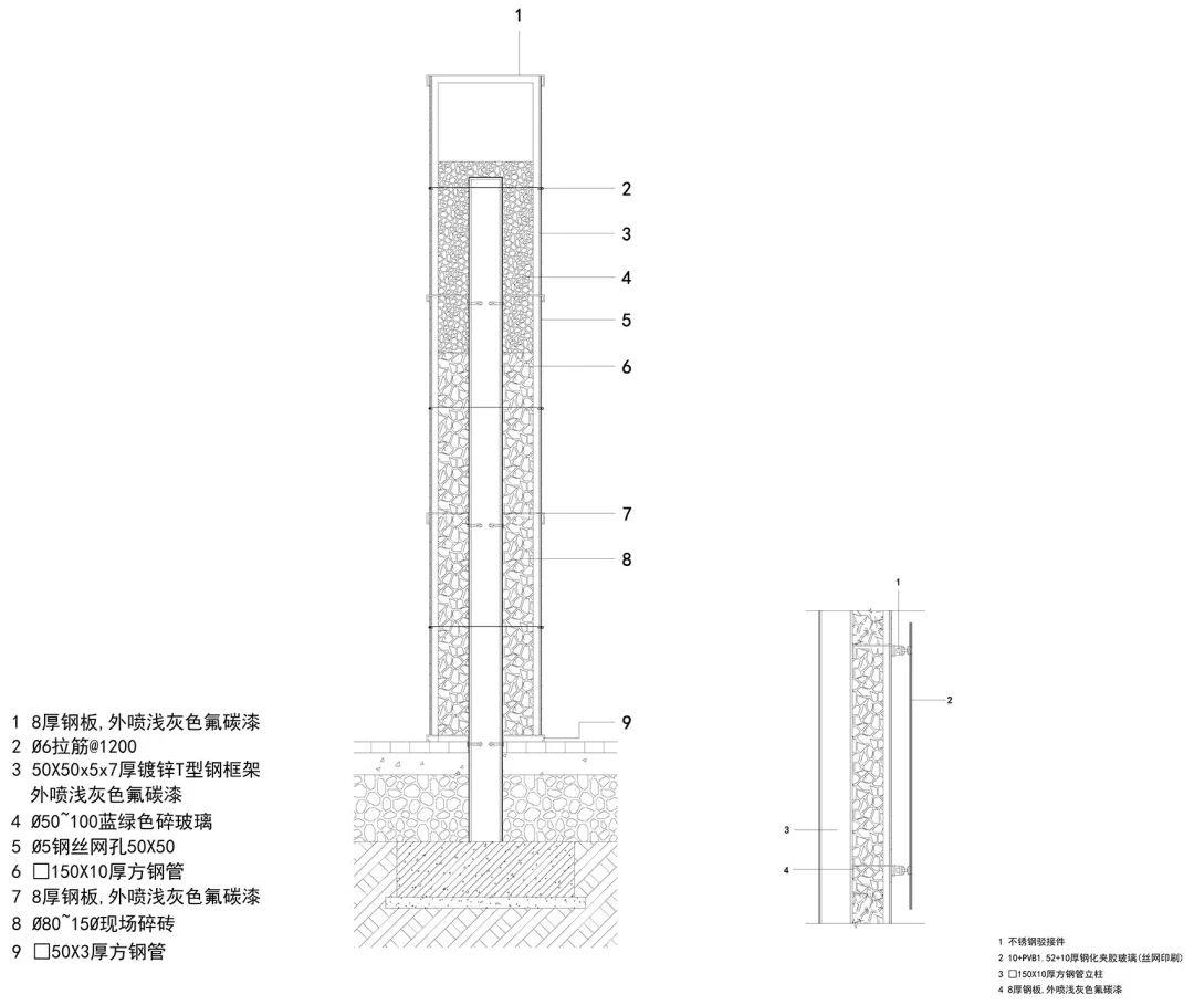 [叙事性空间结构]北京大兴生态文明教育公园/加拿大考斯顿设计_33