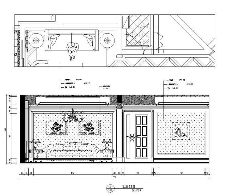 新古典样板房施工图设计(带效果)-客厅立面图二