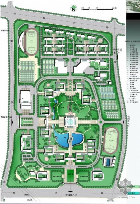 安徽大学景观规划方案文本(建筑设计和景观设计全套)