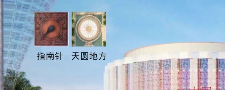 惊艳中国风丨2020迪拜世博会中国馆_7
