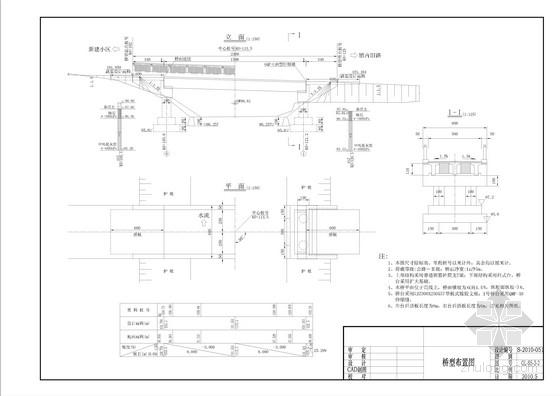 23米扩大基础简支T梁桥全套设计图(27张)