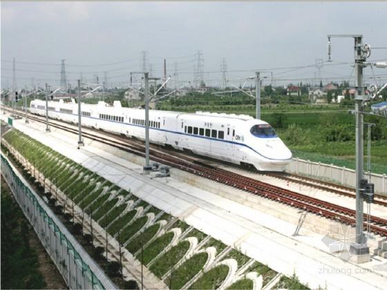 II型双块式资料下载-铁路客运专线工程实施性施工组织设计405页(路桥隧轨)