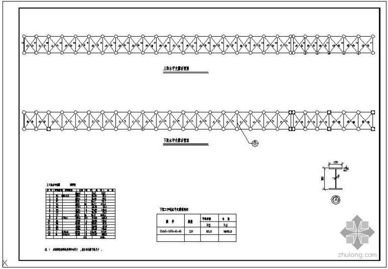 某45m跨网架结构栈桥走廊节点构造详图_3