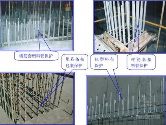 教学楼工程钢筋施工方案技术交底汇报