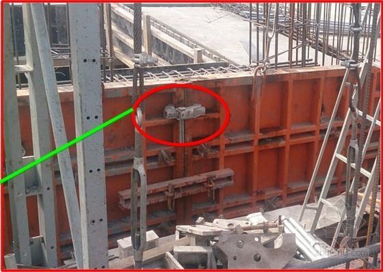 [QC成果]电梯井剪力墙液压爬模施工方法创新