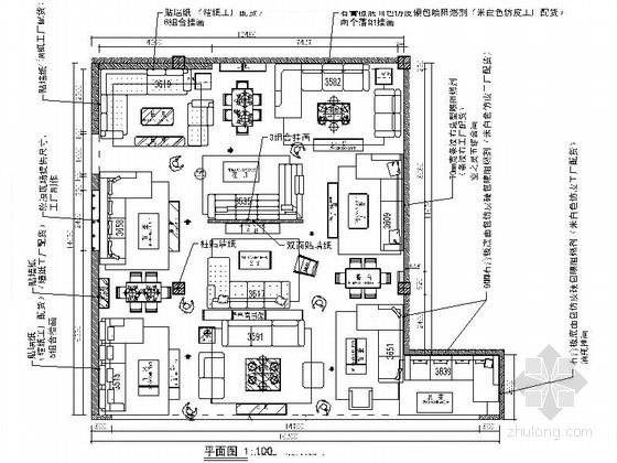 [广东]现代高档沙发专卖店室内装修施工图