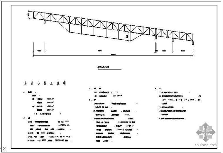 某45m跨网架结构栈桥走廊节点构造详图_4