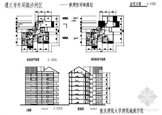 遵义市外环路沙河区修建性规划住宅楼方案图4-4