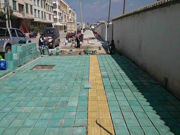 人行道铺装改造工程可行性研究报告3(共69页)