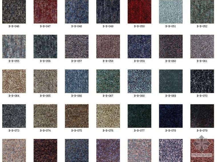 88张圈绒地毯_2