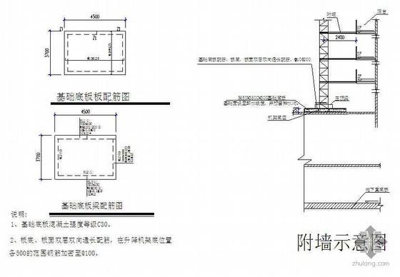 SC型施工升降机基础施工设计计算(实例)