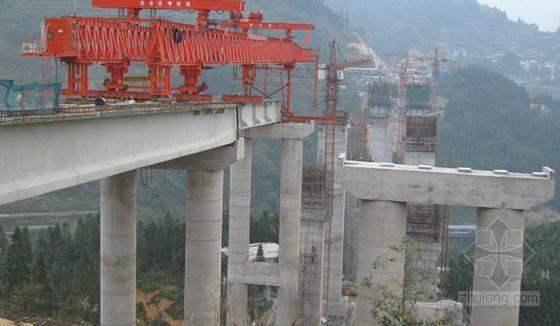 厦蓉高速某标段预应力混凝土桥施工组织设计
