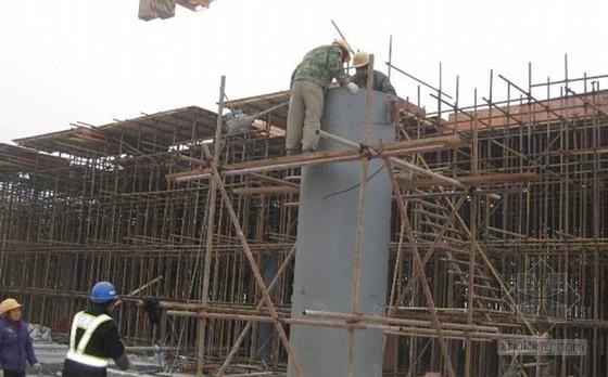 钢管混凝土柱自密实混凝土施工技术总结