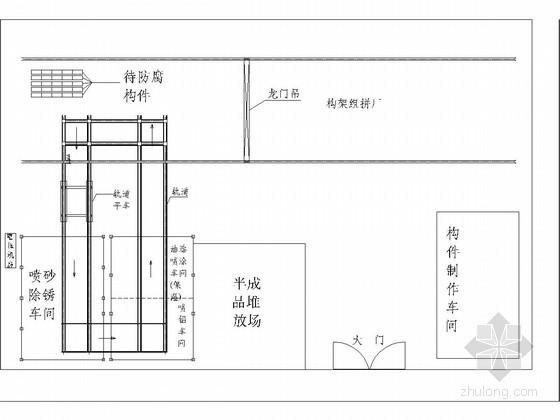 钢管混凝土桁架梁桥防腐涂装工程专项施工方案附CAD(钢结构防腐)