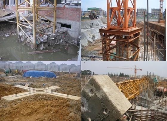 建筑工程施工现场安全教育培训图文讲义(PPT60页 附图丰富)