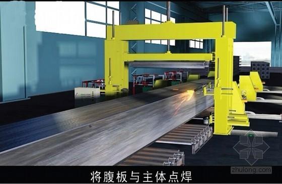 [广东]运动员村公共区钢框架结构工程施工组织设计(277页 附图较多)