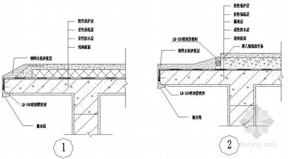 现浇混凝土屋面挑檐施工构造图(柔性防水)