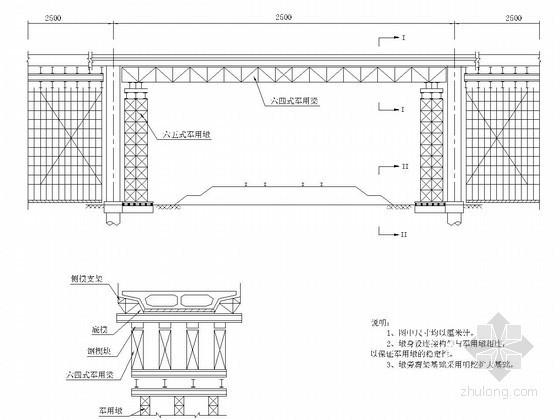 跨铁路门式膺架施工连续箱梁方案图