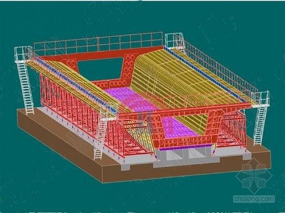 跨径20m~40m预应力箱梁通用图15套(26m路基 不同斜交角)
