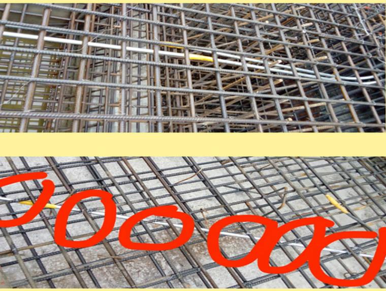 住宅安置房项目安装工程施工技术交底(72页,附图)