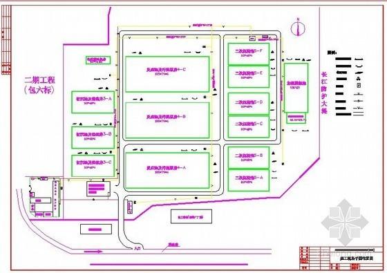 [重庆]污水处理厂施工平面布置图