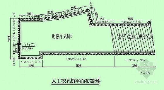 [四川]地铁车站深基坑人工挖孔桩围护结构施工方案