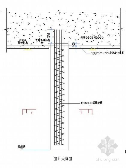 微型桩树根桩施工方案