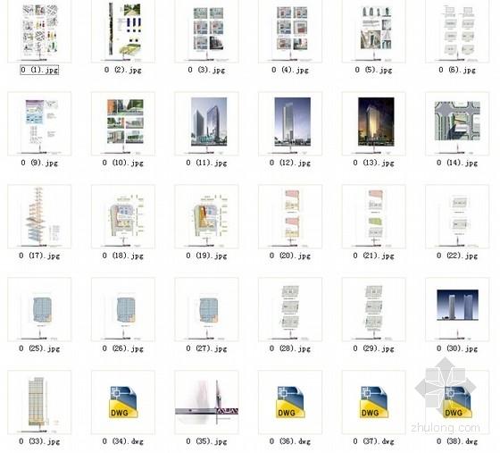 [广东]现代风格超高层商务办公建筑设计方案文本(含CAD)-总缩略图