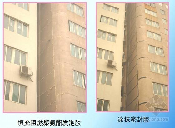 [QC成果]提高高层建筑外墙渗漏修复施工质量