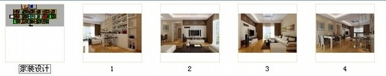 [无锡]文明社区简约现代两室两厅设计装修图(含效果)资料图纸总缩略图