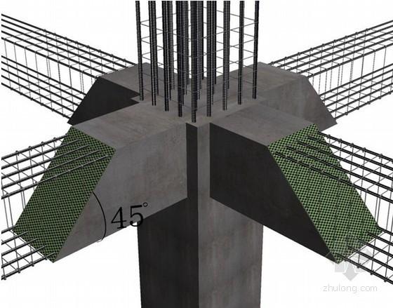 [四川]高层商业住宅楼混凝土工程施工方案(中建)