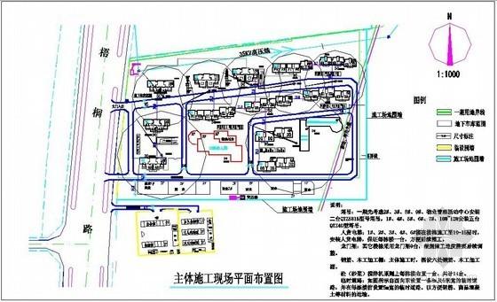 [安徽]住宅小区工程项目管理策划书(附整套现场平面布置图)