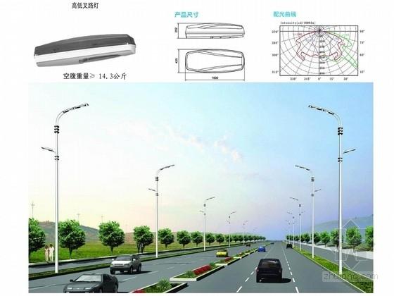 市政道路综合改造工程施工图设计101张(路面加铺 排水交通)
