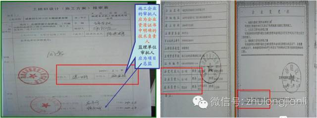 南宁3死4伤坍塌事故原因公布:模板支架拉结点缺失、与外架相连!_6