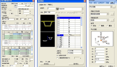 midascivil生成psc设计用数据失败???