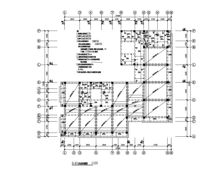 5层混凝土框架结构办公楼结构施工图(CAD、17张)