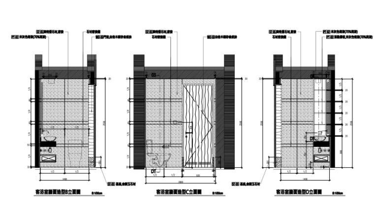 [深圳]邱德光|前海壹方中心现代中式风格住宅设计施工图+物料书+效果图_4