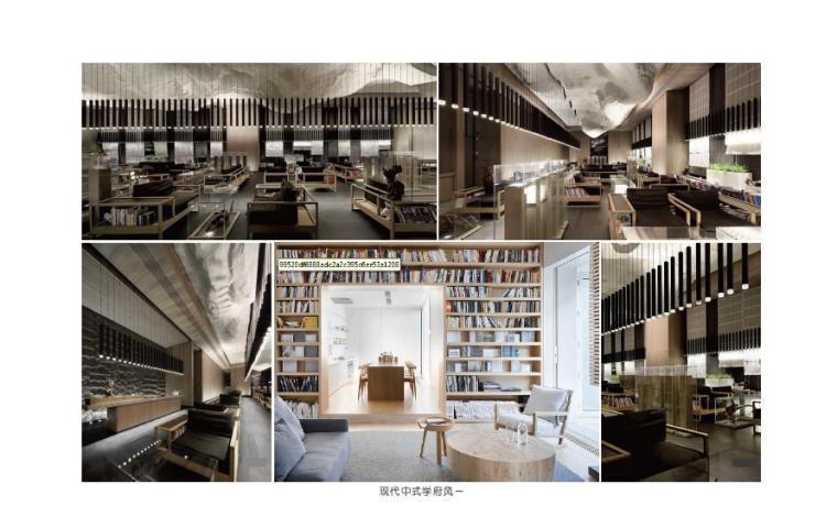 [重庆]现代风格售楼处概念方案设计施工图(附效果图+物料表)-风格意向
