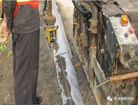 水稳碎石基层施工标准化管理_42