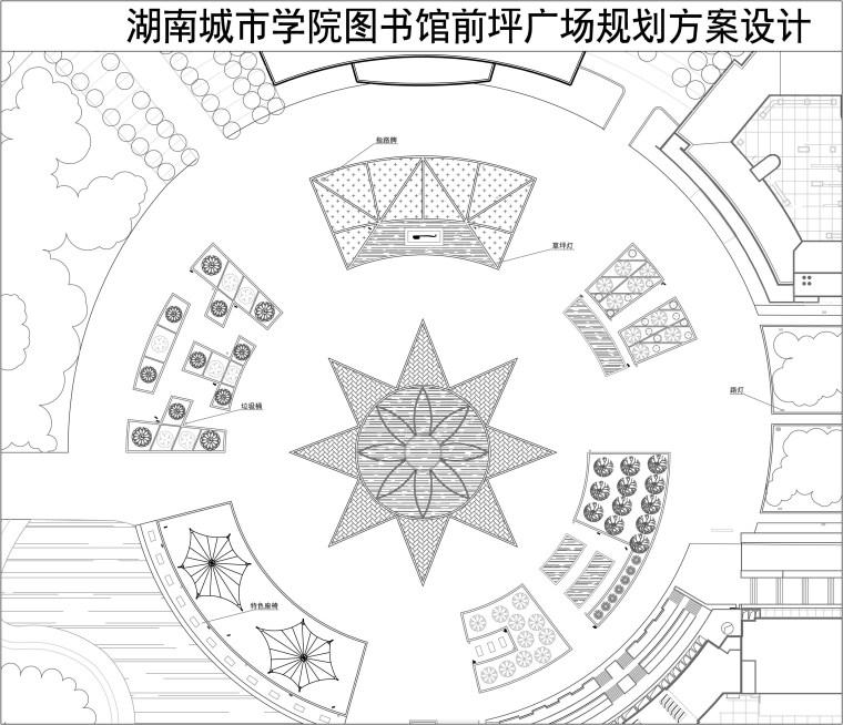 [湖南]城市学院图书馆前坪圆形广场规划方案设计