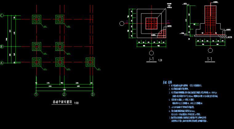 三层框架办公室结构施工图