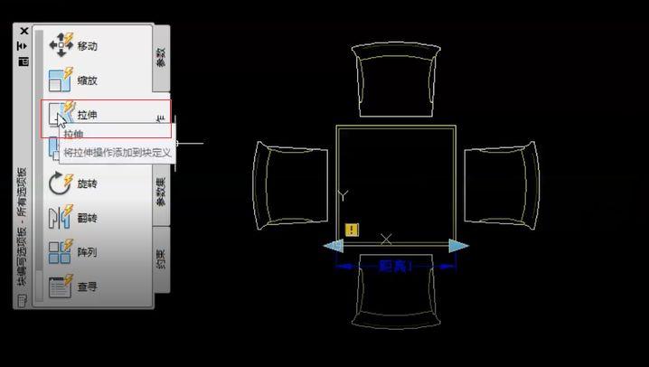 CAD动态块教程干货,牛逼设计师必备!_6