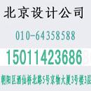 北京鸟瞰图设计北京别墅建筑鸟瞰图设计公司