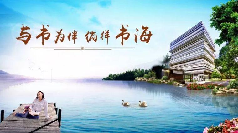 """""""徽""""常厉害!中建二局打造亚洲最大书城_3"""