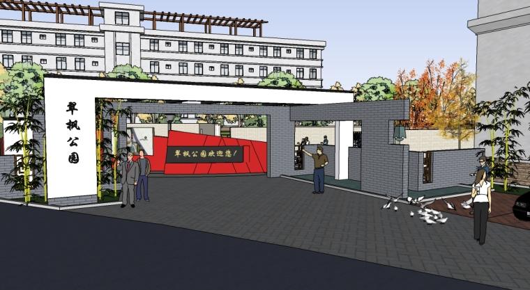 小型新中式公园景观SU模型