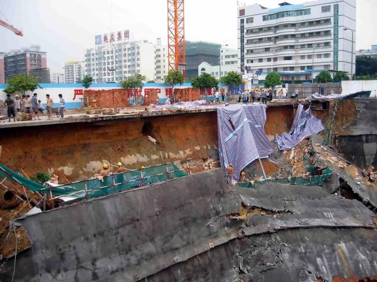 深基坑的支护工程介绍